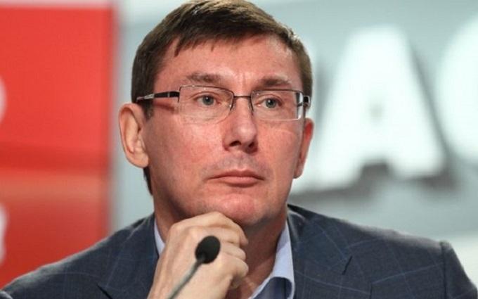 Луценко офіційно заявив про свою чесність: з'явилося фото