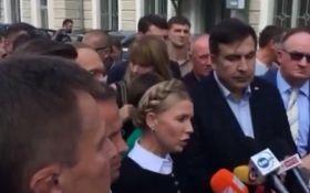 Тимошенко и Семенчинко приехали во Львов к Саакашвили