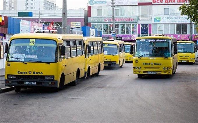 В Киеве намерены убрать все маршрутки