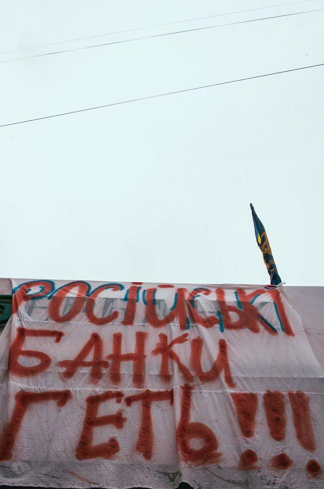 У Дніпрі філію Сбербанку Росії закрили величезним прапором України: з'явилися фото (1)