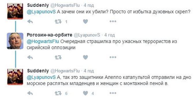 Росія вразила новою пропагандою про війну в Сирії: соцмережі дивуються (3)