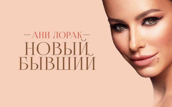 Плагиат скандальная украинская певица презентовала новый клип