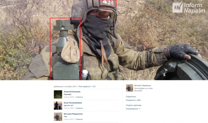 З'явилися нові фото путінських подарунків для бойовиків ЛНР (2)
