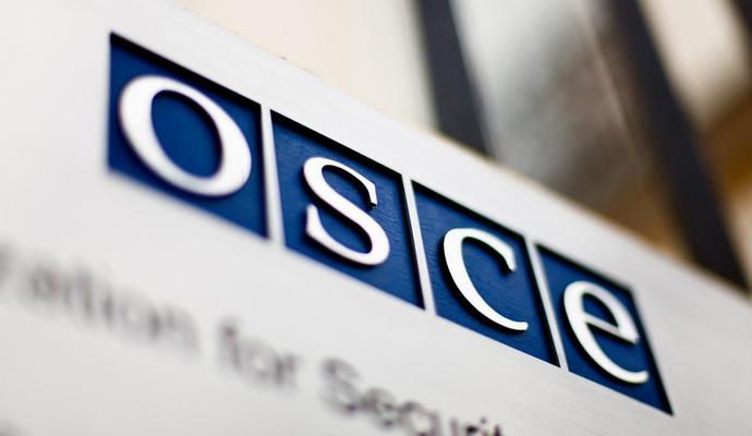 Зафиксировано запрещенное оружие боевиков - ОБСЕ