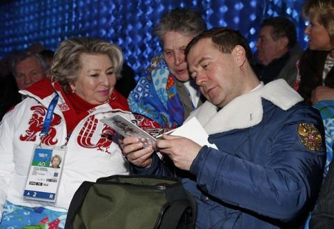 Церемония открытия Олимпиады-2014 (15 фото) (2)
