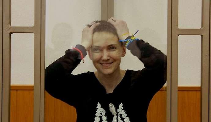 Суд у справі Савченко докази з Києва не прийматиме