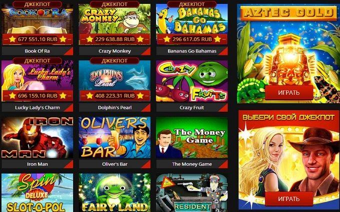Игровые автоматы 20 линий играть бесплатно