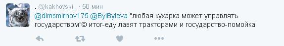 Путін відправив спікера Думи рулити розвідкою: соцмережі вибухнули жартами (5)