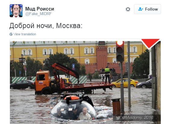 Покруче вашої Венеції: соцмережі вирують через затоплену Москву (5)