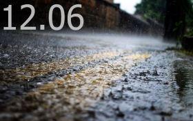Прогноз погоды в Украине на 12 июня