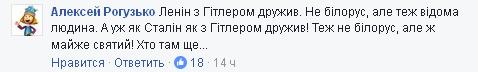 РосСМИ в паніці: мережу насмішив жарт про сварку РФ і Білорусі (4)