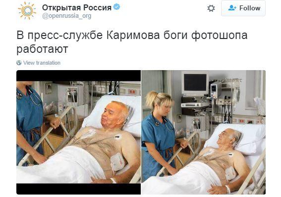 """Фото з """"хворим"""" президентом Узбекистану заплутало користувачів мережі (1)"""