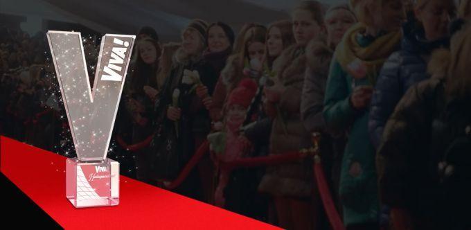 Viva! Найкрасивіші-2018: названі переможці престижної премії
