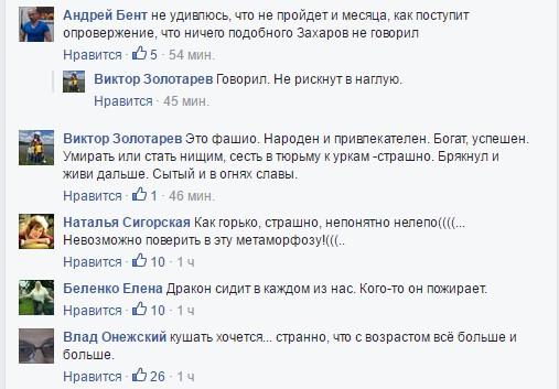Легендарний режисер засипав Путіна компліментами: соцмережі в шоці (4)
