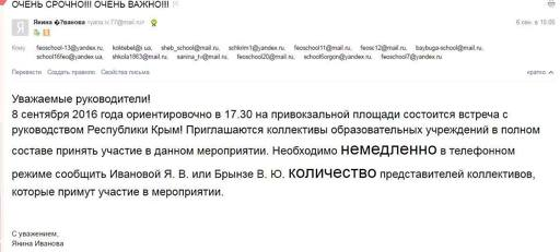 Прихильники Росії в Криму вже не приховують розчарування: з'явилися подробиці (1)