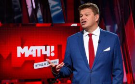 Украинский комментатор ответил трогательным стихом на оскорбление из России