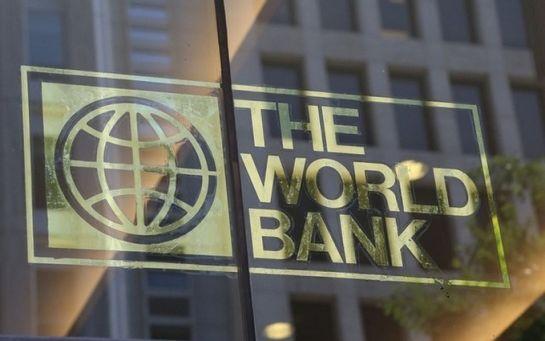 Всемирный банк недоволен реформами в Украине