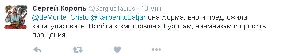 Вибачте, що поки не звільнили: соцмережі жорстко розкритикували заклик Савченко (6)
