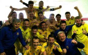 Украина в фантастической концовке завоевала путевку на Евро-2017: появилось видео триумфа