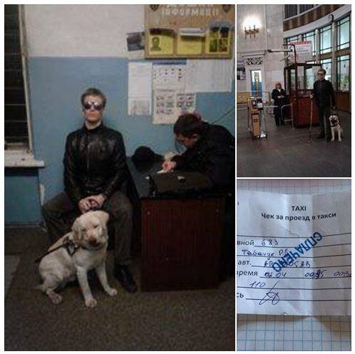 У Києві спалахнув гучний скандал через незрячого в метро (2)