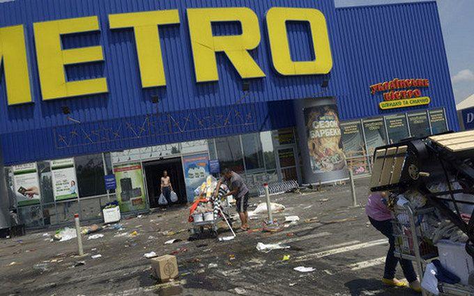 """""""Руський мир"""" в Донецьку: що залишилося від гіпермаркету METRO через три роки, фото"""