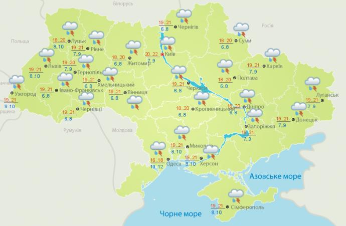Прогноз погоди на вихідні дні в Україні - 20-21 травня (2)