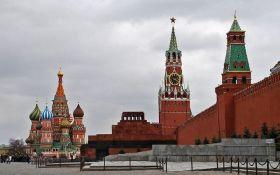 """Типичный """"русский мир"""": соцсети высмеяли характерное фото из России"""
