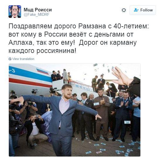 Кадиров святкує ювілей: соцмережі наповнилися їдкими коментарями (1)