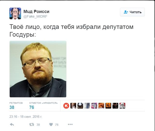 Одіозний російський борець з бездуховністю пройшов у Думу: соцмережі в ауті (1)