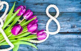 Офіційне привітання з 8 березня в прозі і віршах для колег
