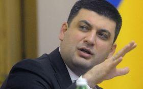 Резкое повышение цен в Украине: Гройсман пояснил ситуацию