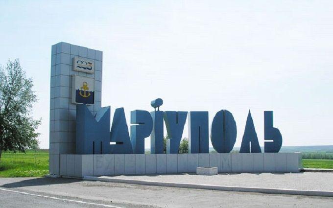Донбас знову сколихнуло: в Маріуполі стався землетрус
