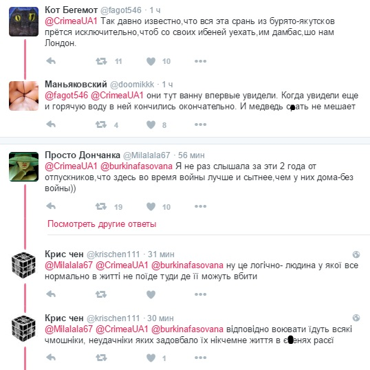 Бойовик ДНР розлютив мережу порівнянням окупованого Донбасу і Росії: з'явилося відео (3)