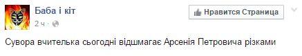 В сети пошутили над новым имиджем Тимошенко (6)