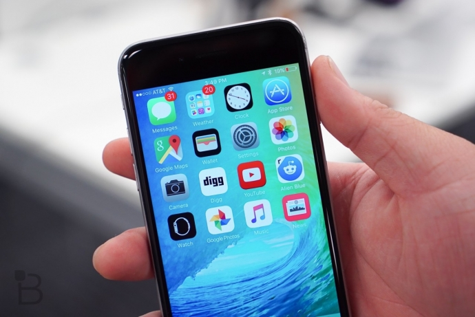 Apple випустила iOS 9.3 Beta 1