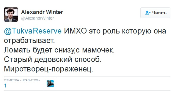 Соцмережі розвеселило фото Савченко в кашкеті (2)