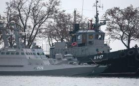 Де знаходяться захоплені Росією українські кораблі: з'явилися фото і відео