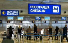 В Борисполе успели задержать налоговика Януковича, который собирался сесть на самолет - Матиос