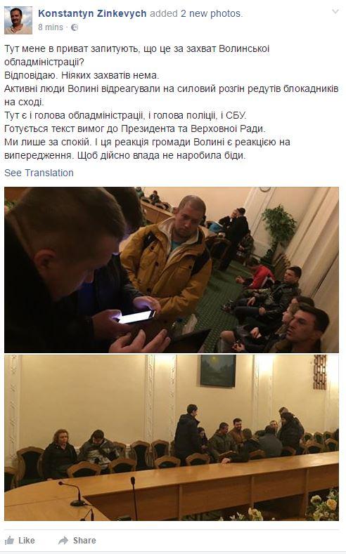 Акции за блокаду Донбасса идут не только в Киеве: появились фото и видео (2)