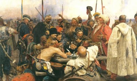 Сьогодні - День українського козацтва