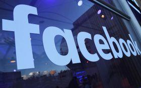 Facebook відкриє три навчальних центри в Європі