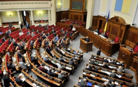 Рада ввела фінансування партій з держбюджету