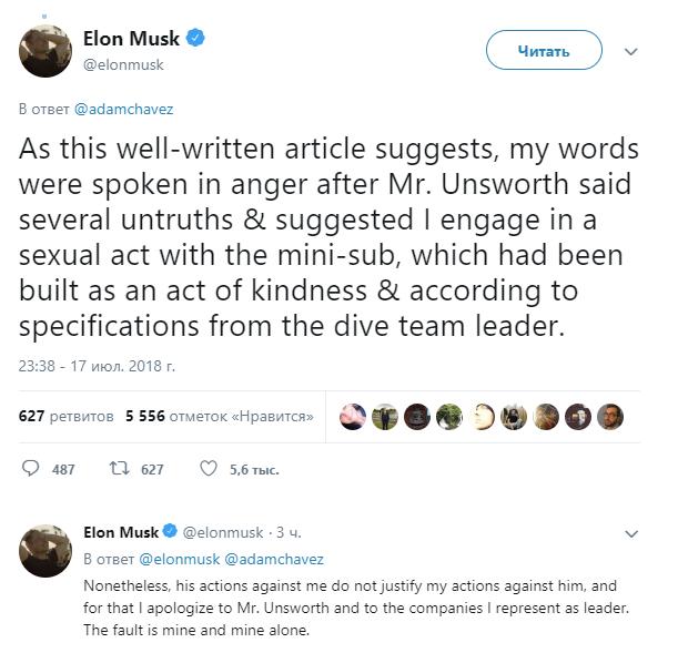 Маск прокомментировал скандал с дайвером, которого обвинил в педофилии (1)