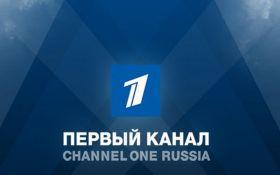 Главный пропагандистский канал России отказался транслировать Евровидение-2017
