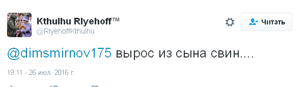 Соцмережі вразило кіношне дитинство головного митника Путіна: опубліковано відео (5)