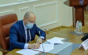 У Кабміні повідомили чудові новини українцям