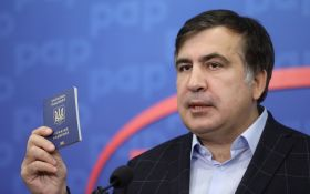 Госпогранслужба разъяснила, может ли Саакашвили приехать в Украину