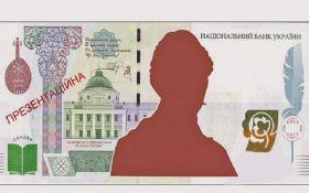НБУ напечатал купюру номиналом в 1000 гривень - СМИ