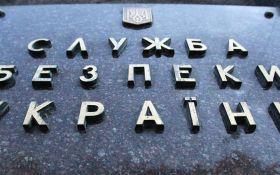 """В СБУ предупредили о новом """"сюрпризе"""" спецслужб России для Украины"""