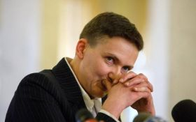 В Раде показали доказательства по делу Савченко: опубликовано видео
